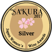 Medalla de Plata en Sakura Awards 2017 (Japón)
