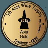 Medalla de Oro en Asia Wine Trophy 2015 (Alemania) (añada 2013)