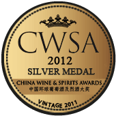 Medalla de Plata en CWSA China Wine & Spirits Awards 2012 (China) (añada 2010)
