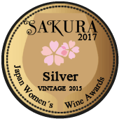 Medalla de Oro en Sakura Awards 2017 (Japón) (añada 2015)