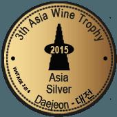 Medalla de Plata en Asia Wine Trophy 2015 (Korea del Sur) (añada 2014)