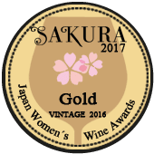 Medalla de Oro en Sakura Awards 2017 (Japón) (añada 2016)