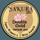 Medalla Doble Oro en Sakura Awards 2017 (Japón) (añada 2014)