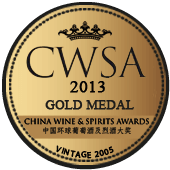 Medalla de Oro en CWSA China Wine & Spirits Awards 2013 (China) (añada 2005)